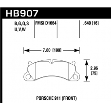 Колодки тормозные HB907S.640